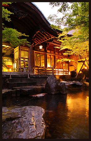 真田のお殿様にも愛された、長命長寿の湯。